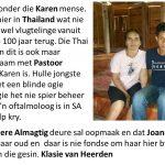Klasie v Heerden sending