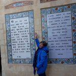 Coreen in Israel by die Onse Vader gebed in Koreaans. Gespel soos haar naam.