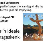 Kruispad Lofsangers